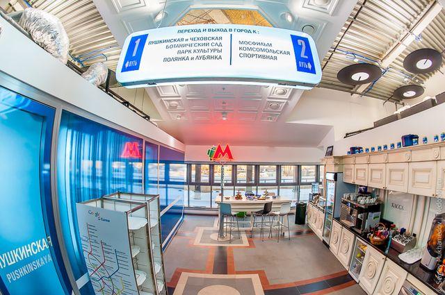 Необычный московский офис в стиле метро