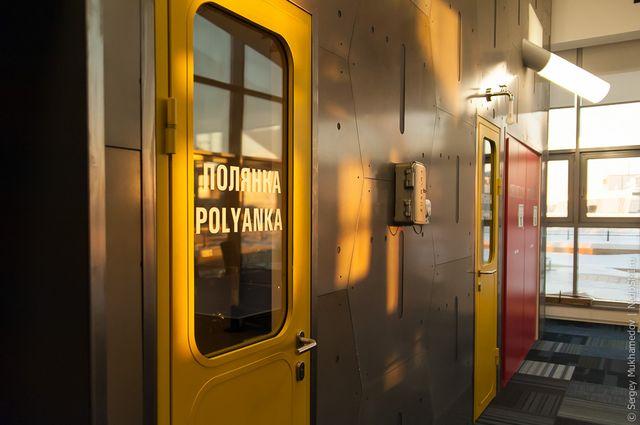 Станция метро Полянка.
