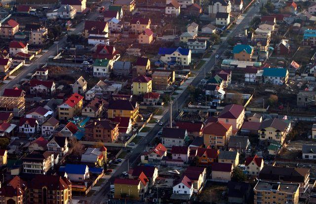 Жилые дома рядом с Олимпийским парком Сочи