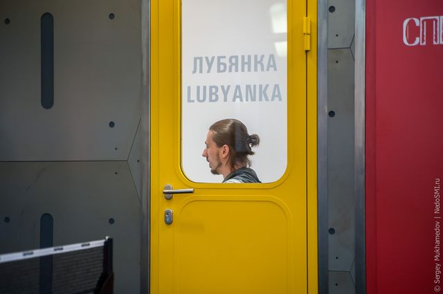 Станция метро Лубянка.