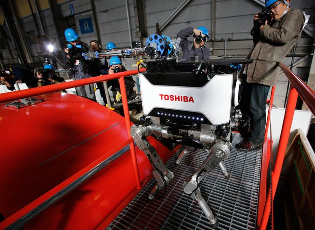 Новый четвероногий робот корпорации Toshiba