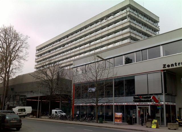 Медицинский университет в Граце