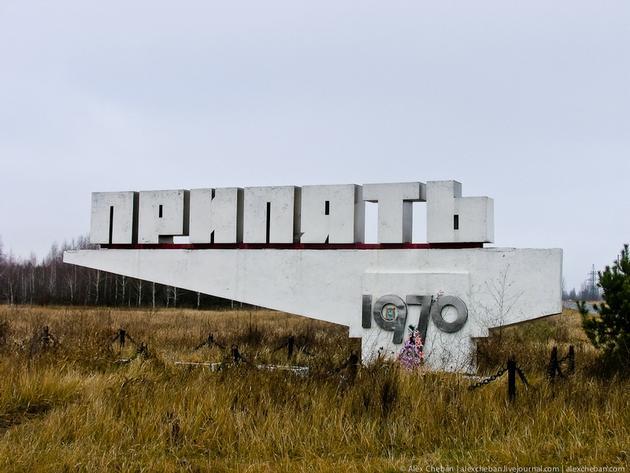 chernobyl_pripyat1