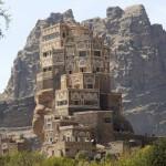 Неповторимый дворец Имама-Яхья в стране Йемен