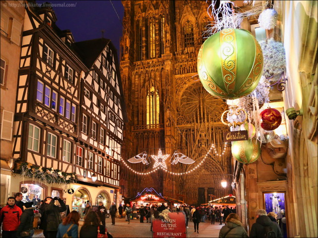 Strasbourg1_29_1